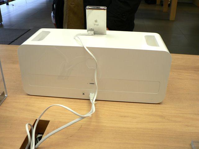 iPod Hi-Fi Rückseite