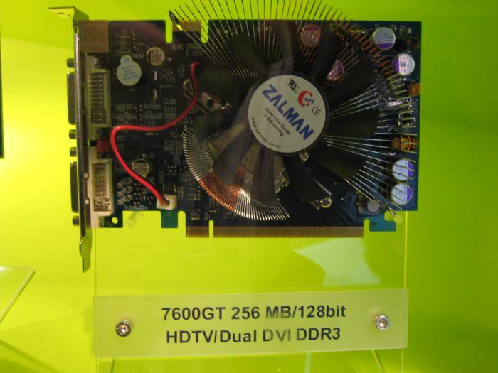 Galaxy GeForce 7600 GT