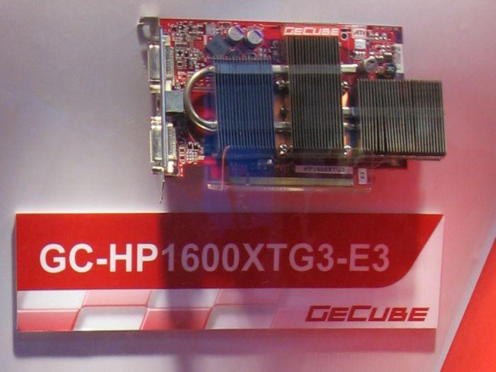 Passiv gekühlte GeCube X1600 XT PCIe