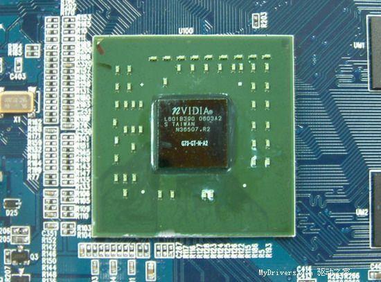 Grafikchip der Galaxy Dual-7600GT