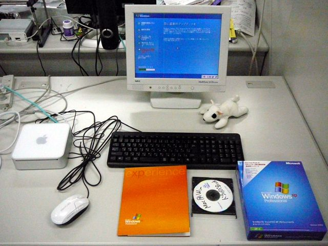 Windows XP Installation auf einem Mac mini
