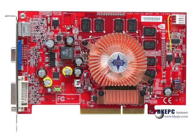 MSI GeForce 7600 GS AGP