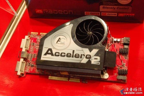 PowerColor X1950 Pro AGP (Bild von coolaler.com)