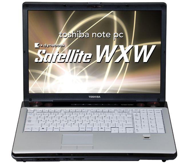 Toshiba Dynabook Satellite WXW