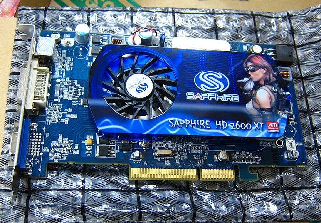 Sapphire Radeon HD 2600 XT AGP