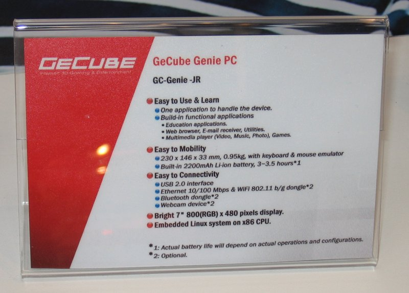GeCube Genie PC Features