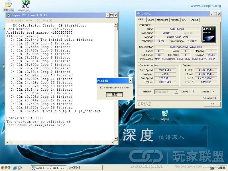 Übertaktet auf 3000 MHz (1,336V)