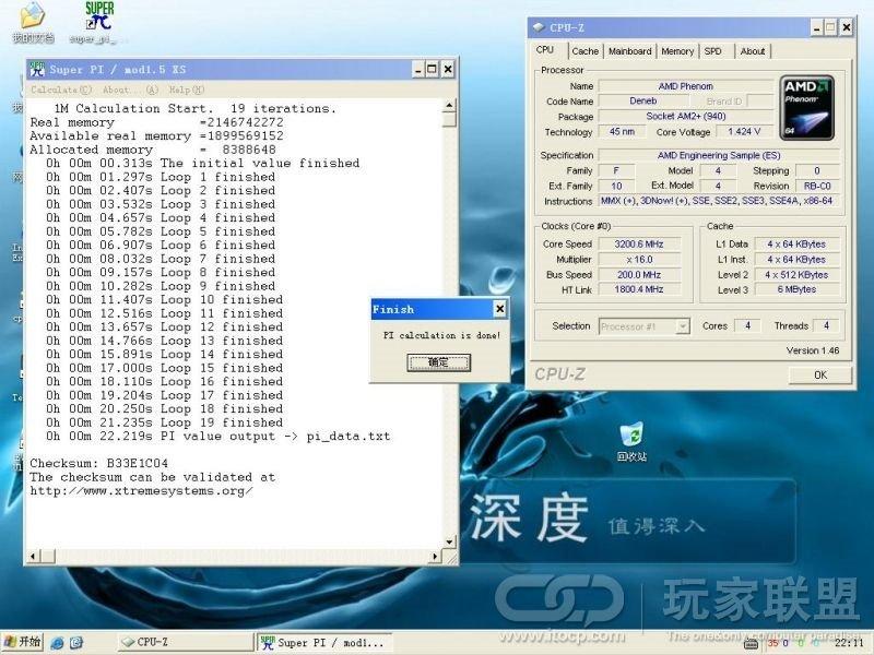 Übertaktet auf 3200 MHz (1,424V)