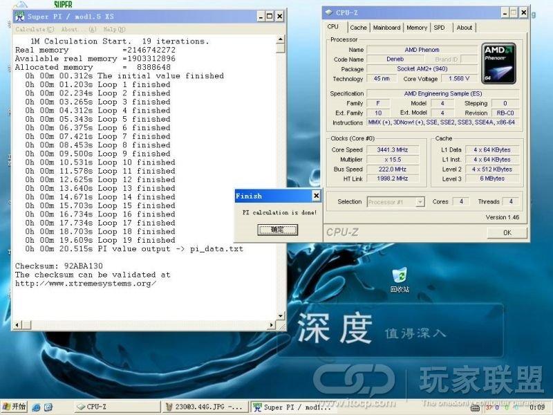 Übertaktet auf 3441 MHz (1,568V)