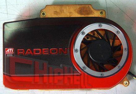 ATI Radeon HD 4650 Kühler
