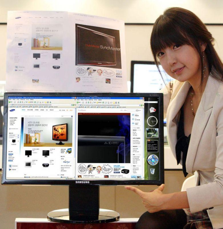 Samsung SyncMaster 2342BWX