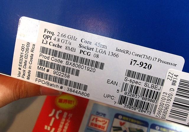 Neuer Intel Core i7 920 in Japan