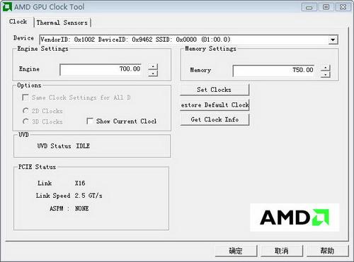 AMD OverDrive Infos zur Radeon HD 4860