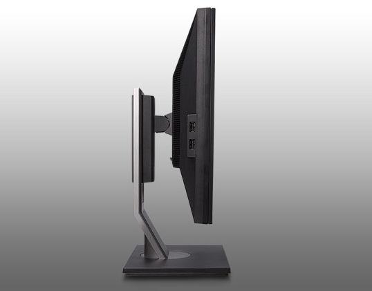 Dell UltraSharp U2311H