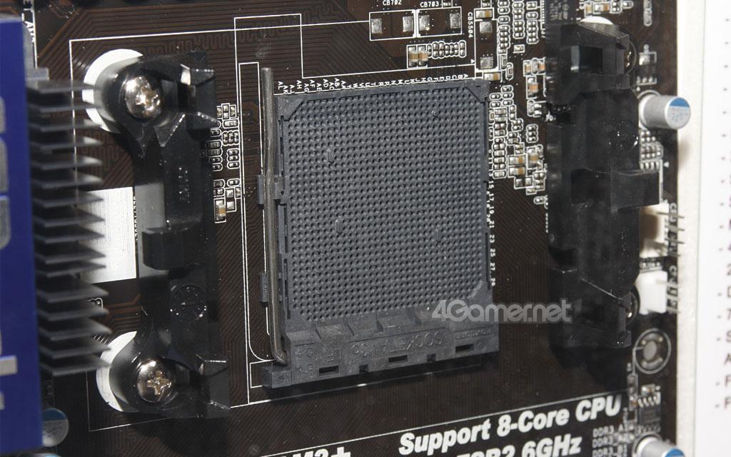 MSI AM3+ Sockel (4gamer.net)