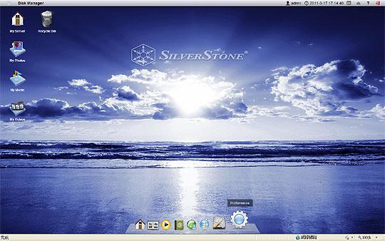 SilverStone DC01 - Web-GUI