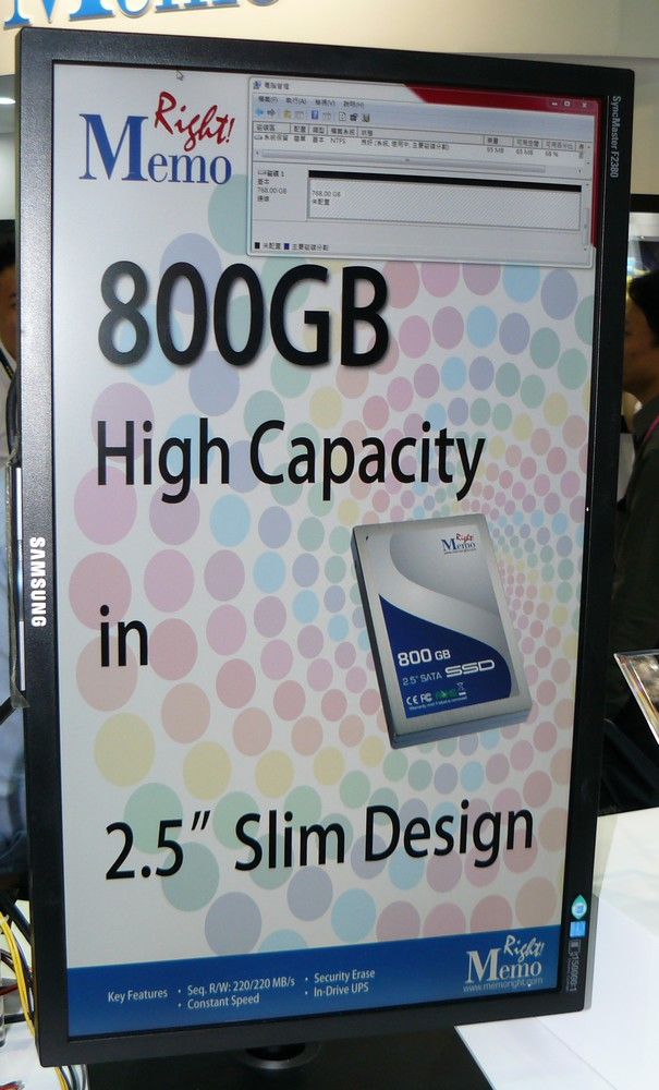 768 GByte freier Speicher