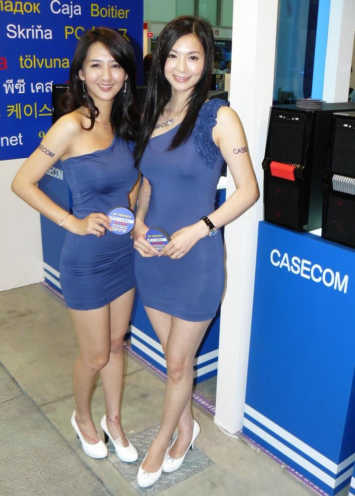 Casecom