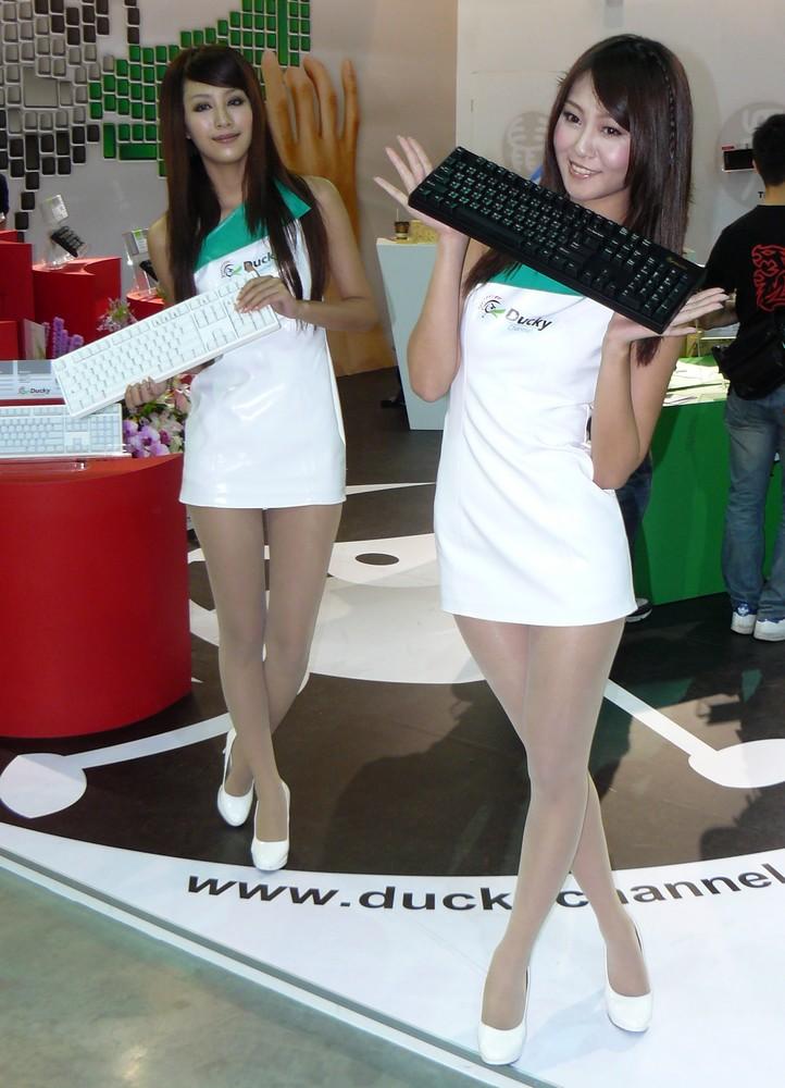 Duck Channel