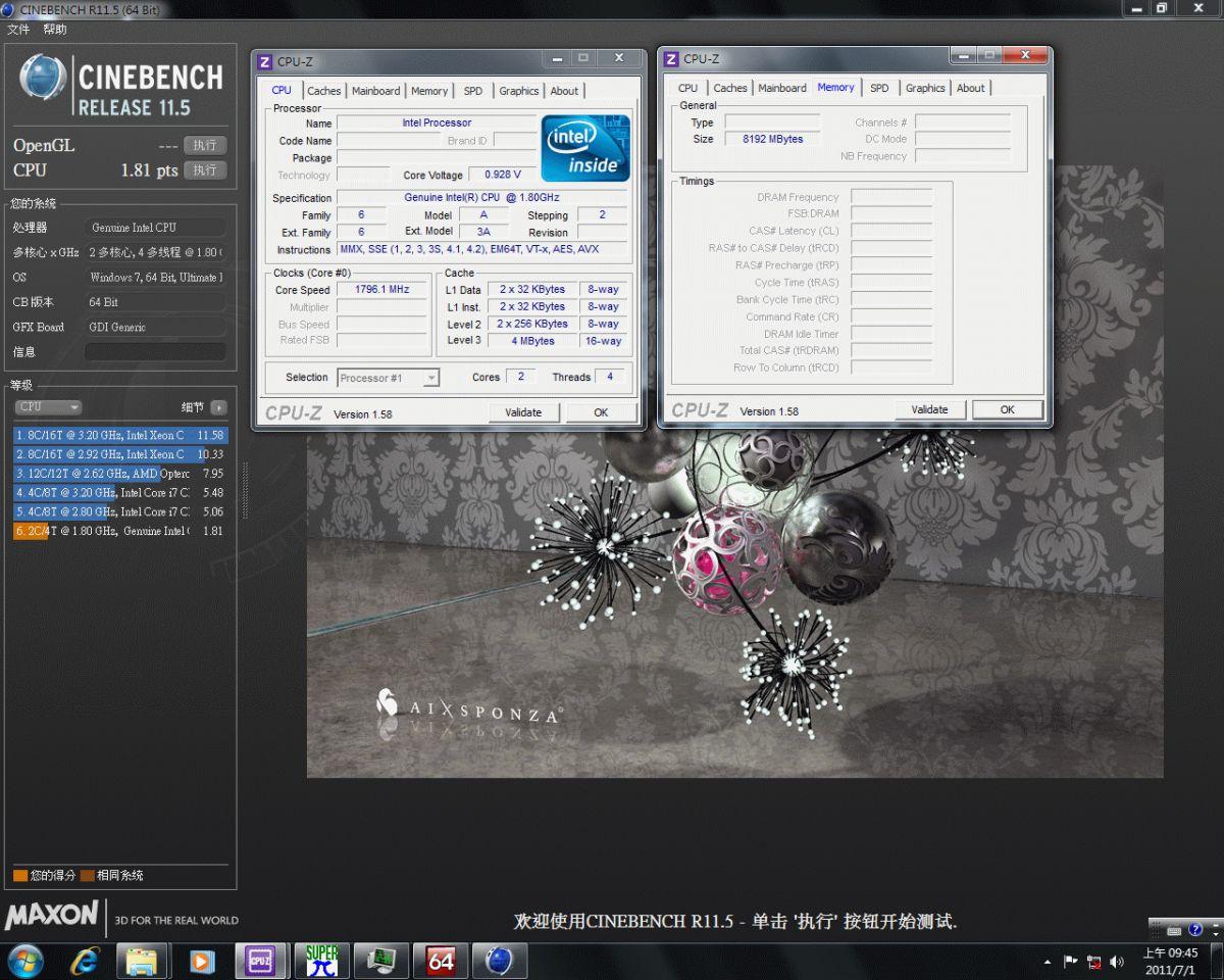 Ivy Bridge ES - Cinebench 11.5