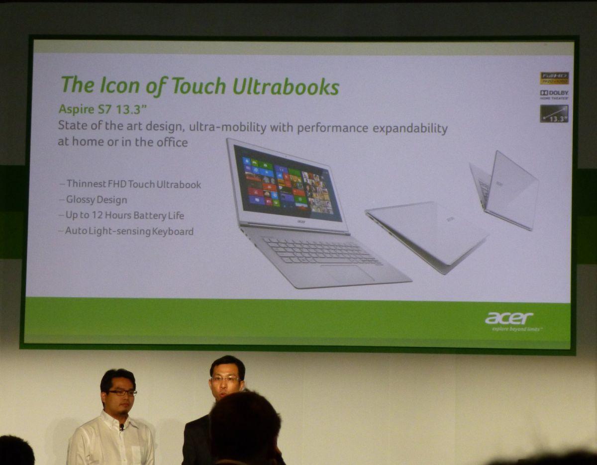 Acer Pressekonferenz auf der Computex