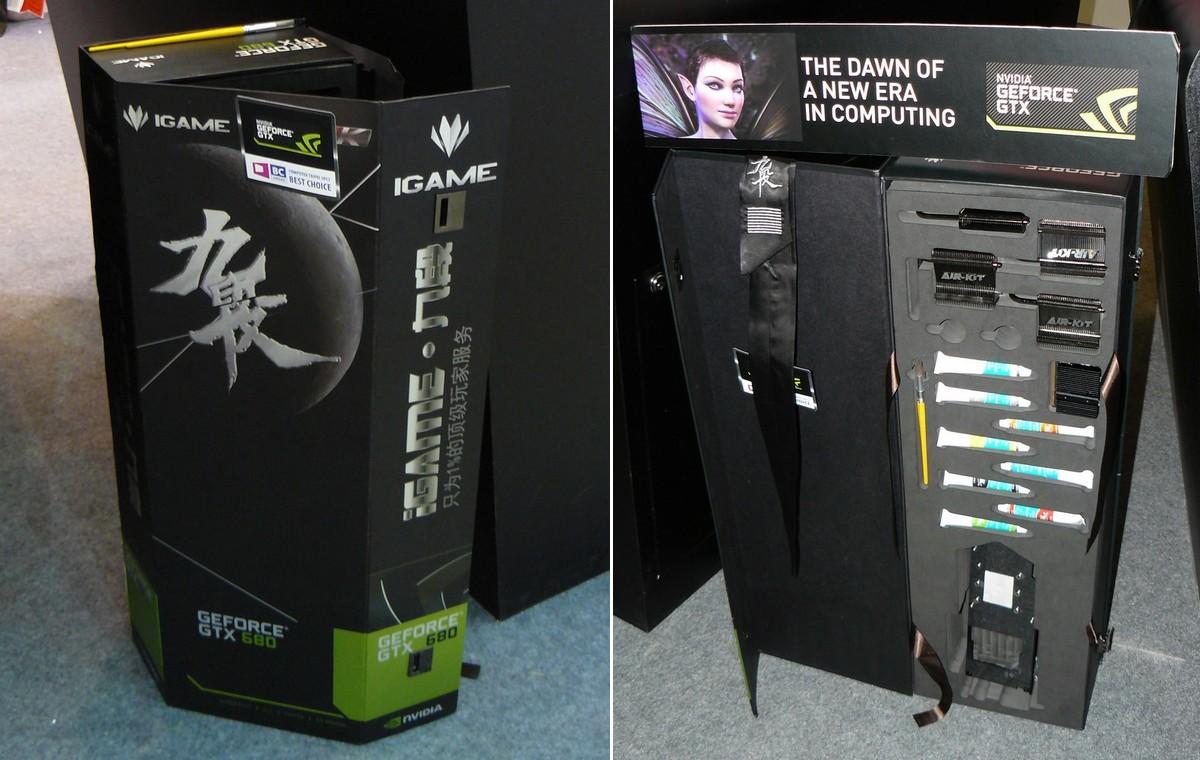 Die wohl größte VGA-Verpackung aller Zeiten