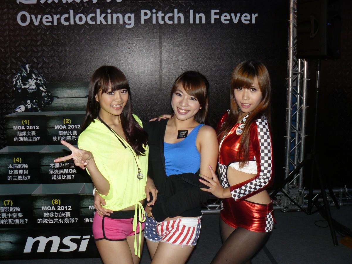 MOA Showgirls
