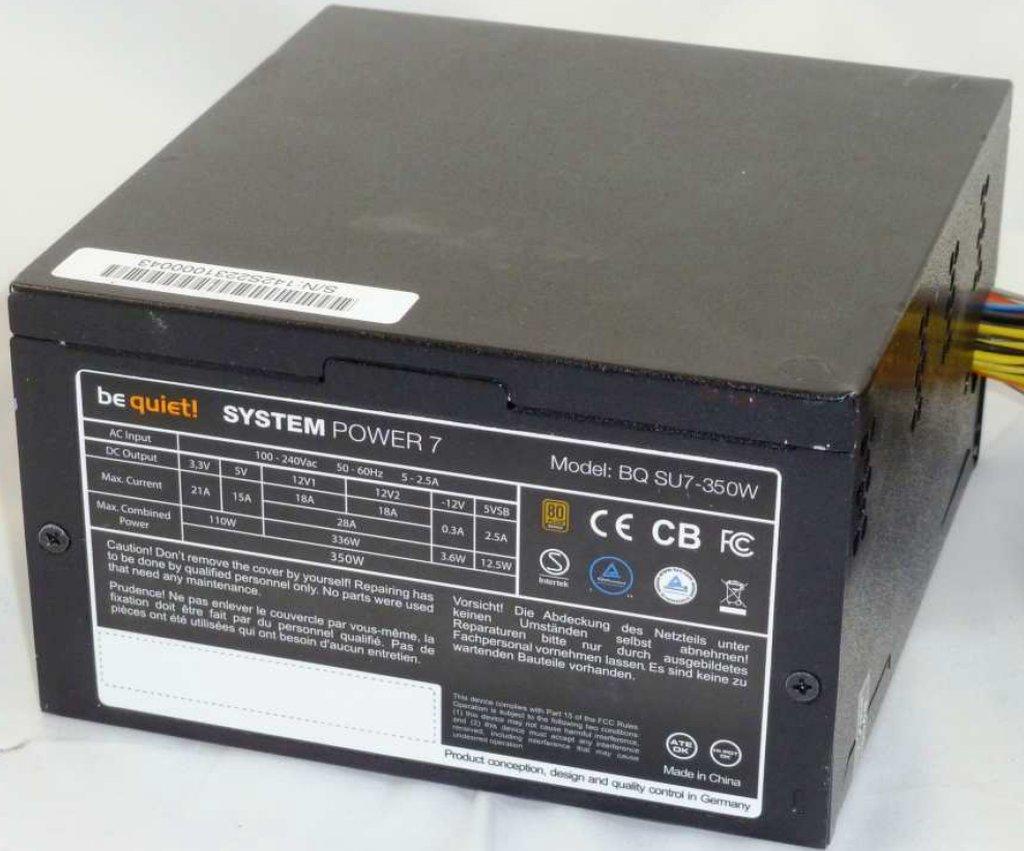 BQ System Power SU7-350W