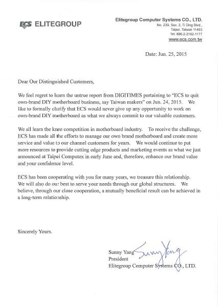 Stellungnahme von ECS (englisch)