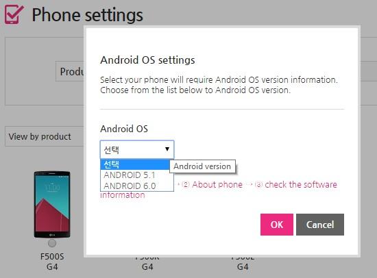 Support-Seite des LG G4