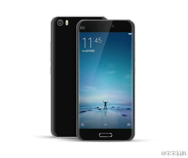 Xiaomi Mi5 Schwarz