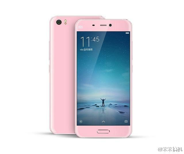 Xiaomi Mi5 Pink