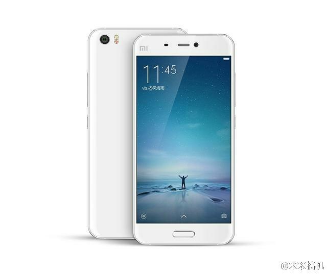 Xiaomi Mi5 Weiß