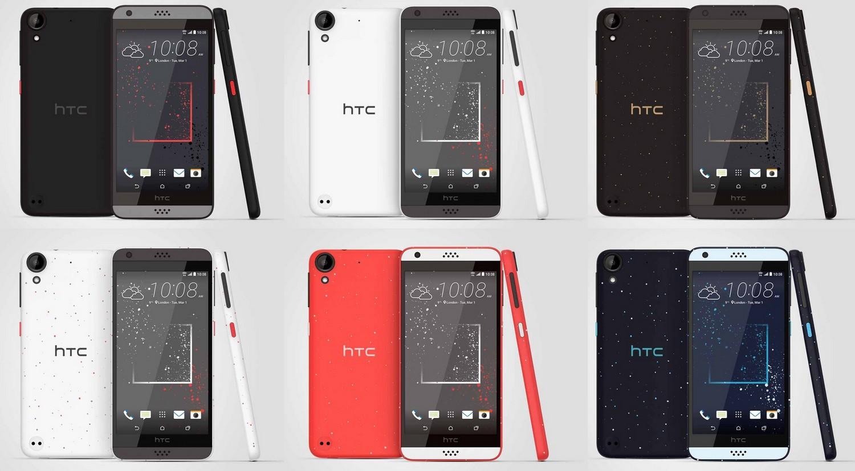 HTC A16 in verschiedenen Farben