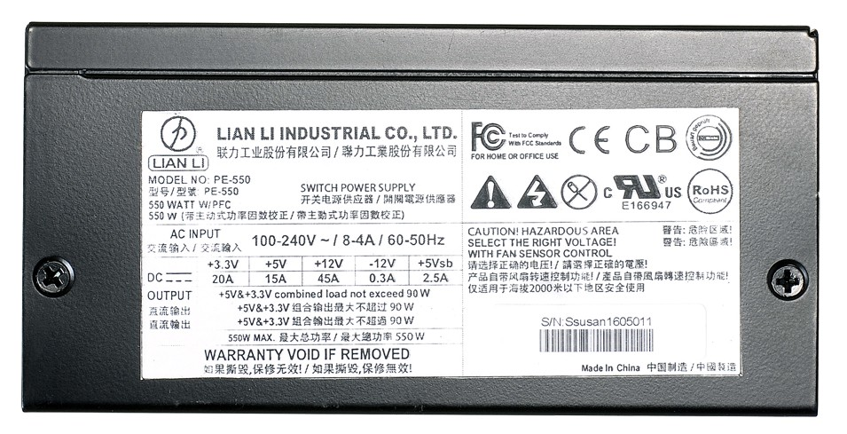 Lian Li PE-550 Typenschild