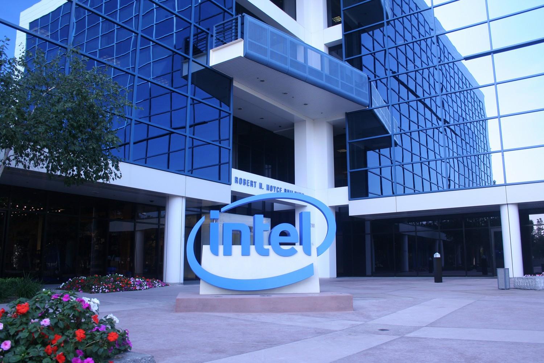 Intel Hauptquartier