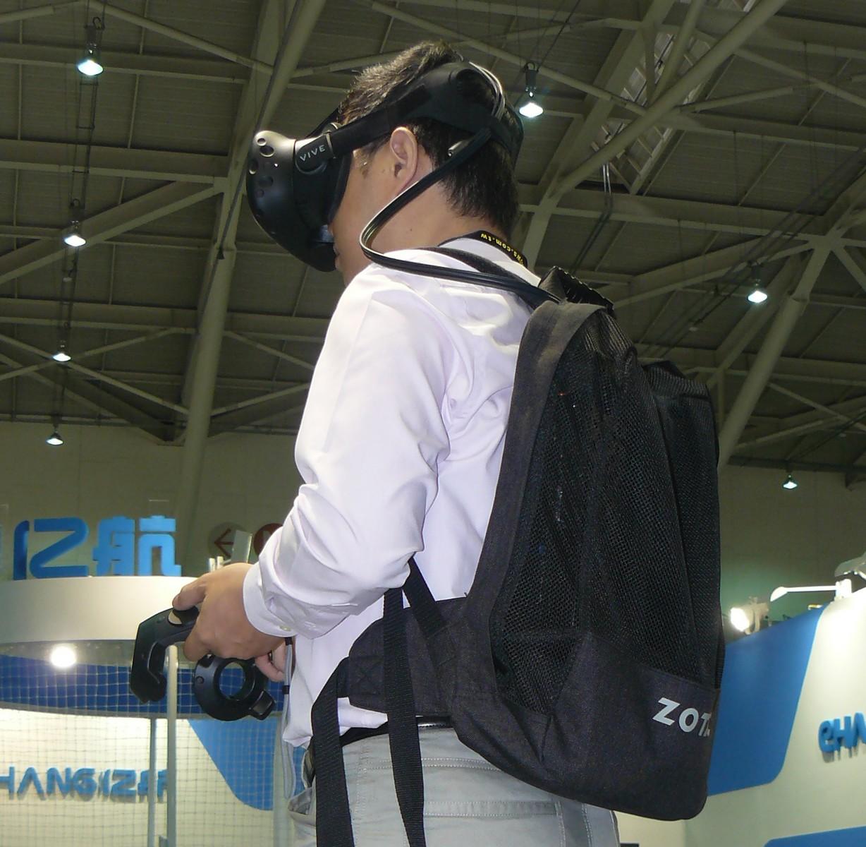 Zotac VR-Rucksack
