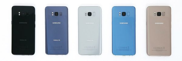 Samsung Galaxy S8 back
