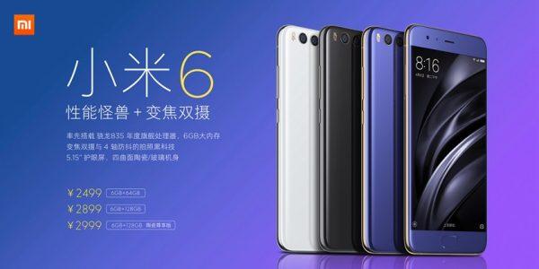 Xiaomi Mi6 prices