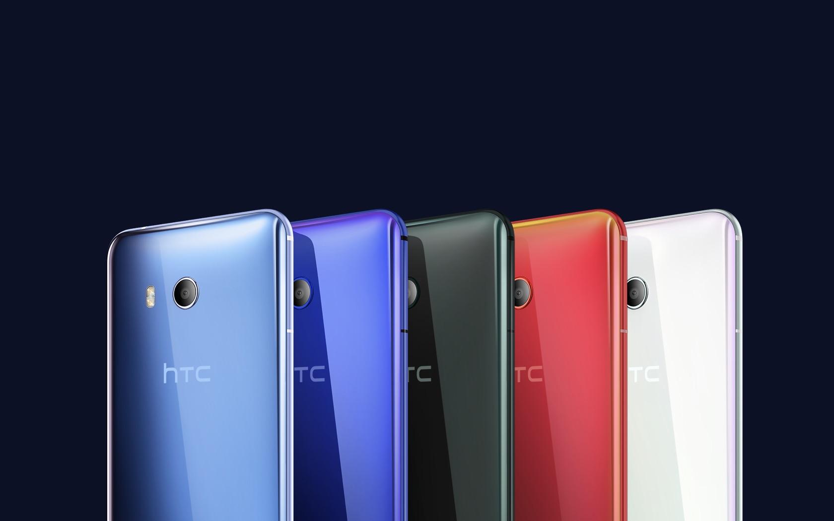 HTC U11: Neues Smartphone-Flaggschiff ist da - Hartware