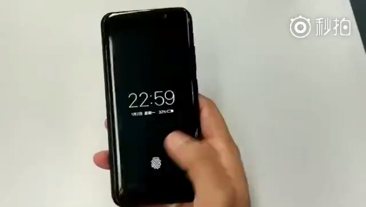 Vivo Display mit Fingerabdrucksensor
