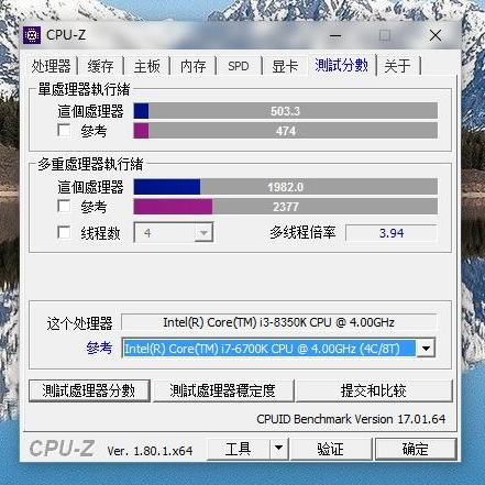 CPU-Z Core i3-8350K vs i7-6700K