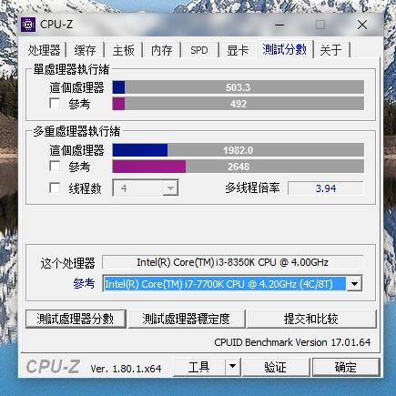 CPU-Z Core i3-8350K vs i7-7700K