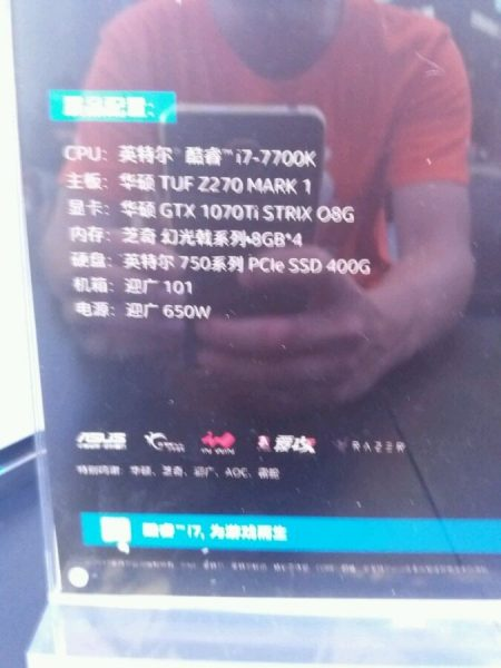 Gerücht: ASUS GTX 1070 Ti Strix O8G Screenshot