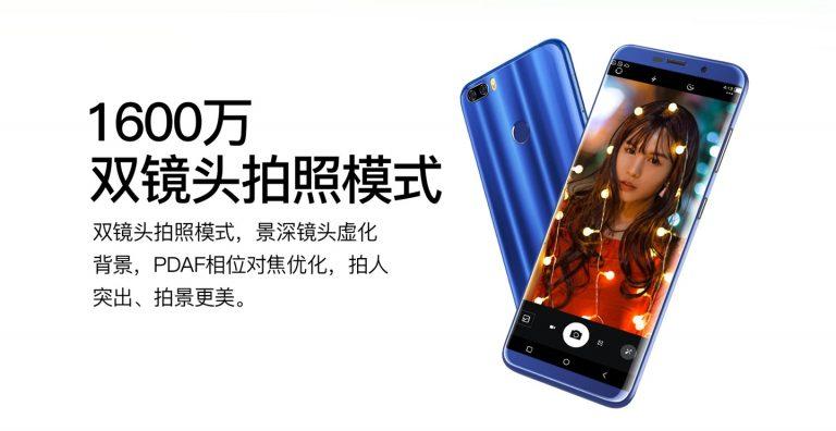 xiaolajiao-v11-China-768x396.jpg